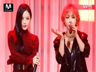 'STUDIO M' 센언니들 '미료'의 '초대 (feat.나르샤)' 무대
