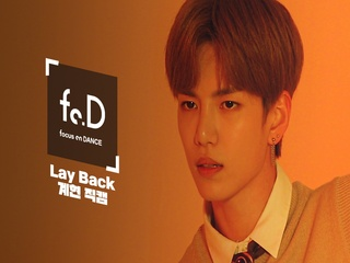 베리베리 계현 (VERIVERY GYEHYEON) - LAY BACK | Fo.D 직캠 | FANCAM