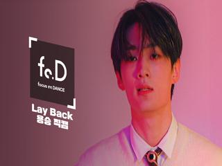 [4k] 베리베리 용승 (VERIVERY YONGSEUNG) - LAY BACK | Fo.D 직캠 | FANCAM