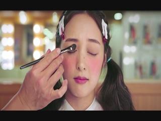 Make Up Ur Mind