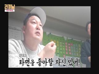 머꼬송 (Feat. 강호동)