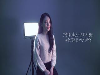 그만 (Feat. 권채린)