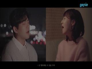 소각소각 - [내가 다 미안해] '내가 다 미안해 (Feat. 재희 of 마인드유)' LIVE Clip