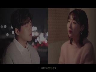 내가 다 미안해 (Feat. 재희 of 마인드유)