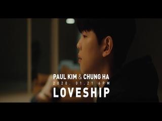 Loveship (폴킴 Ver.) (Teaser)