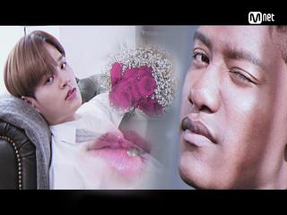 '엠카 뮤비' 이대휘&한현민 - 성인식