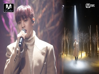 'STUDIO M' 감미로운 음색 '송유빈'의 'Love Poem (원곡 아이유)' 무대