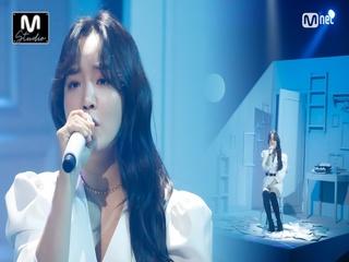 'STUDIO M' 귀호강 보이스 '윤하'의 '먹구름' 무대