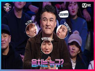 [1회] 박중훈 曰 (너목보7) 답답해서 즐길 수가 없네?!