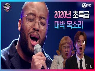 [1회] K-POP에 푹 빠진 뉴욕대 음대 교수(제이먼 메이플)의 완벽한 한국어 'Goodbye'
