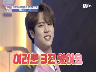 [26회] ㄴ제 3의 남진, 3진 등장ㄱ ♬둥지 - 김동한(원곡  남진)