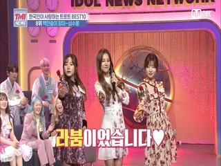[26회] 멤버들의 서프라이즈~ ♬백만송이 장미 - 라붐 솔빈 with 해인&소연(원곡  심수봉)