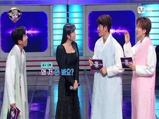 [2회] 데리데리 갓데리♪ 홍진영 등장에 구썸남 김종국 '너의 속마음이 보여' (ㅋㅋ)