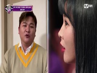 [2회] 매추리 홍진영, 허각의 등장에 똥촉 예감?!