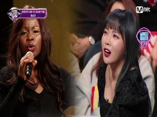 [2회] 빠져든다 이 목소리, 실력자vs음치 과연?!