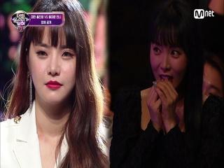 [2회] 한국을 좋아하는 동대문 홍진영(홍리엔) '월량대표아적심'