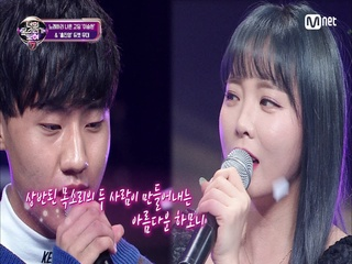 [2회] (최초공개) 어쿠스틱 듀엣 탄생! '산다는 건' 홍진영x이승현