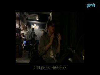 D.no (디노) - [다른 밤] Q & A 인터뷰 영상