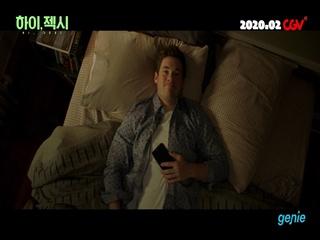 [영화 '하이, 젝시'] Spot 30's Trailer
