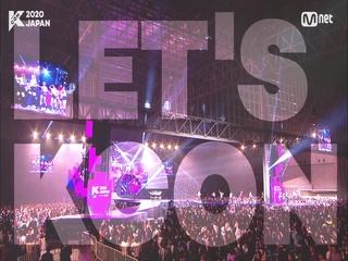 [#KCON2020JAPAN] K-POP  Enjoy the next stage