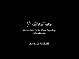 Without You (Album Preview)