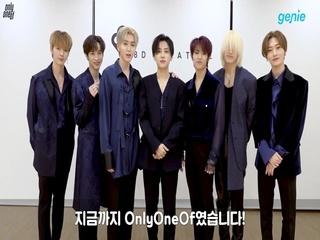 OnlyOneOf (온리원오브) - [unknown art pop 2.1] 발매 인사 영상