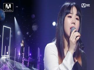 'STUDIO M' 실력파 보컬리스트 '유성은'의 '도망가요' 무대