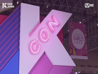 [#KCON2020JAPAN] K-CONVENTION  We're all connected by KCON