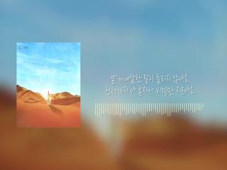 무저갱 (Feat. 한지웅)