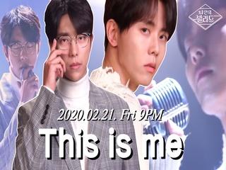 [티저] 본업을 벗어난 대세 6人, 발라드 앨범에 도전하다!ㅣ내 안의 발라드 2/21(금) 밤 9시 Mnet 첫방송