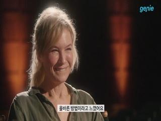 [클래식 공감] 영화 '주디' - '르네 젤위거와 샘 스미스' 인터뷰 영상