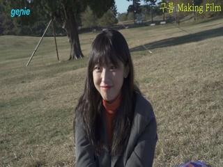 성휘 - [구름] M/V 메이킹 영상