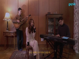 WINee (위니) - [i sing for love] 'sing for love' LIVE 영상