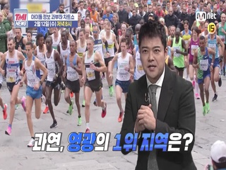 [예고] 어머 여긴 꼭 가봐야 돼♥ 아이돌 최다 배출지역 BEST 17