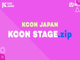 [#KCON2020JAPAN] KCON STAGE.zip