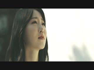 너와듣던노래 (Feat. 조예서)