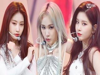 '최초공개' 슈퍼 루키 '에버글로우'의 'DUN DUN' 무대
