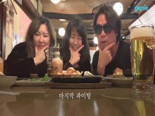VEINS (베인스) - [고리] 발매 녹음 인터뷰 영상