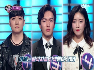[4회] 윤보미 동생 깜짝 등장 부터 치치 멤버 까지, 가수의 증거 이거 너무 어려워~