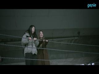 OFF.E (오프이) - [3/4] 'Complete Stranger (3/4)' Official M/V 영상