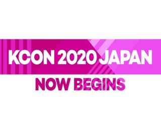 [#KCON2020JAPAN] 1st LINE-UP