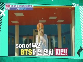 [29회] 연기, 노래, 춤..! 열정과 낭만이 가득한 '부산광역시'