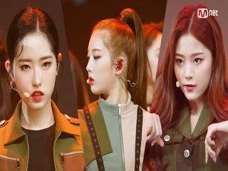 강렬 걸크러시X12 '이달의 소녀'의 'So What' 무대
