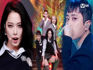 '최초 공개' 라틴 매력 'KARD'의 'GO BABY' 무대