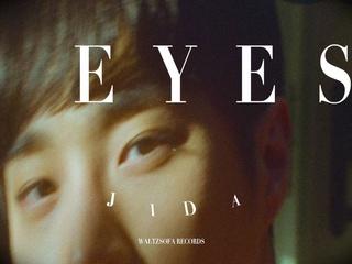 Eyes (Feat. 가은 (GA EUN))