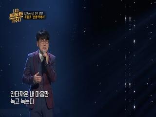 안동역에서 (Feat. San E)