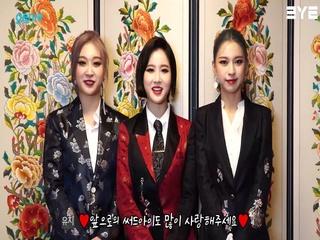 3YE (써드아이) - [3YE 3rd Digital Single 'QUEEN'] 발매 인사 영상
