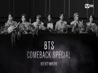 ′NEXT WEEK′ BTS(방탄소년단)