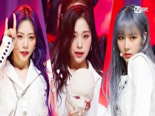 ′최초 공개′ 강렬 콘셉트의 끝 ′드림캐쳐′의 ′Scream′ 무대