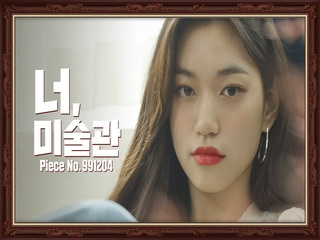 작품 '김도연' 을 감상해보세요 | Kim Doyeon | Weki Meki 위키미키 | 너,미술관 IDOL MUSEUM